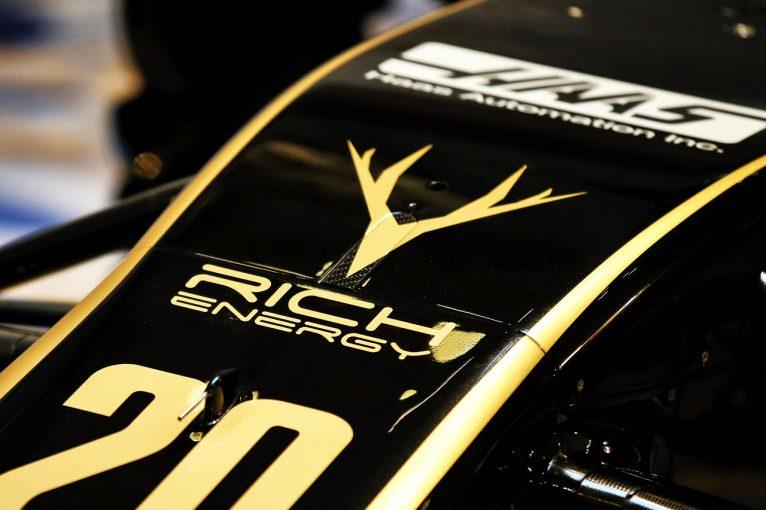 F1 | ハースF1のタイトルスポンサー、リッチ・エナジーが一方的に契約終了を発表。チームは沈黙