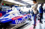 F1 | トロロッソ・ホンダ、中団上位への復活に期待「バランスの問題が解決へ。予選Q3を目指す」とアルボン:F1イギリスGP