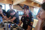 F1 | 【ブログ】ガスリーの力強い初日の走りにマルコ博士も上機嫌/F1第10戦イギリスGP現地情報
