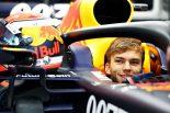 F1 | ガスリー、今季ベストタイの予選5番手「マシンに大満足。決勝が楽しみで仕方ない」レッドブル・ホンダ F1イギリスGP