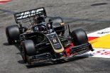F1 | ハースF1のタイトルスポンサーであるリッチ・エナジー社、損害賠償の支払いをしていないことが明らかに