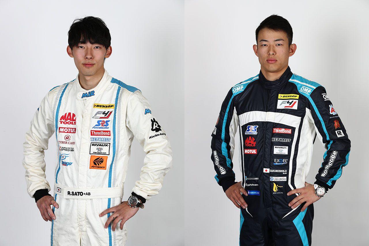 佐藤蓮(左)と太田格之進(右)