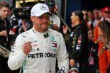 F1 | ボッタス、2020年のメルセデスF1残留に意欲。「チームに残るに値するということを、僕は証明してきた」