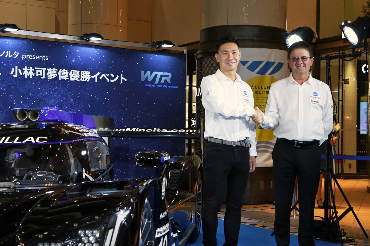 小林可夢偉、2020年デイトナ24時間参戦決定。東京・有楽町での優勝記念イベントで発表