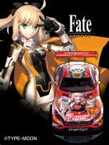 『Fate』のカラーリングをまとった00号車