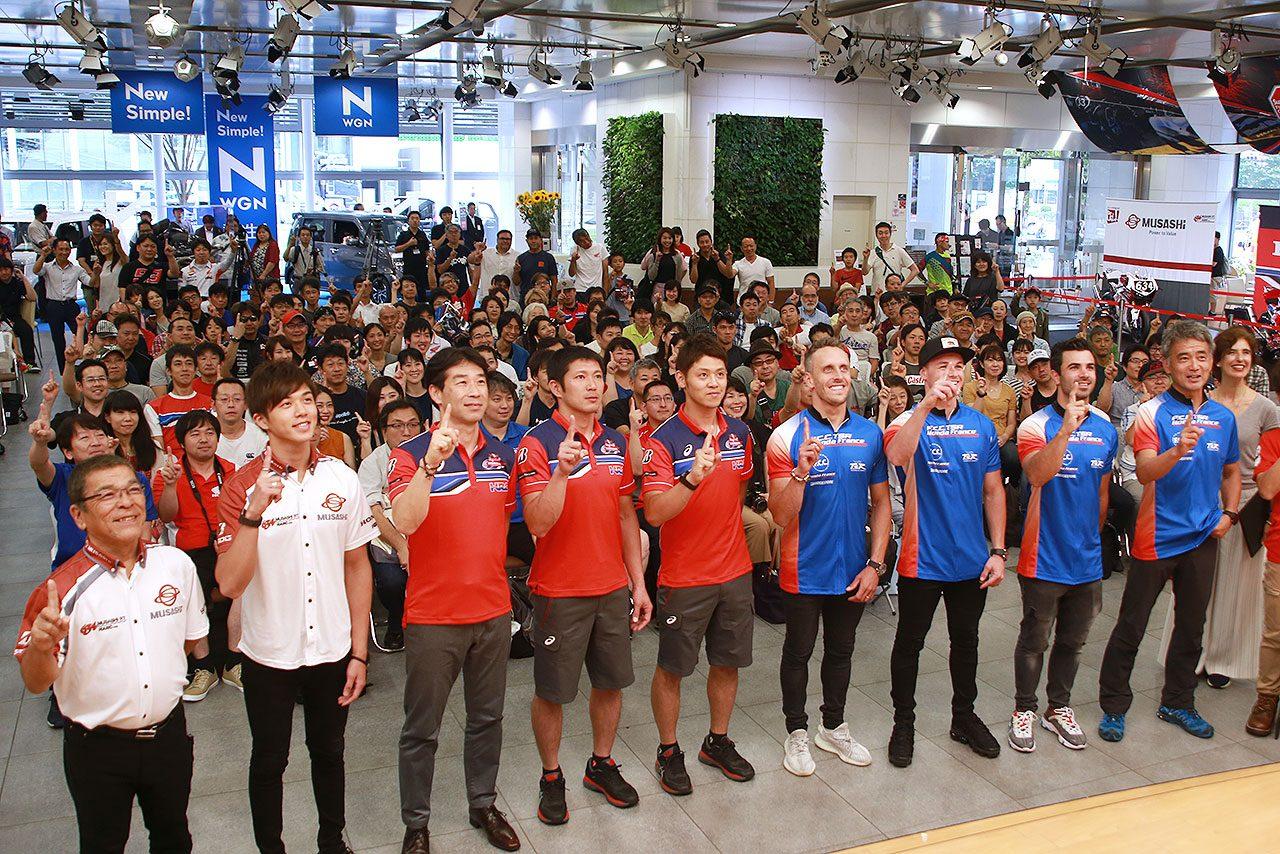 ホンダが青山で鈴鹿8耐ファンミーティング開催。ファンの前で5年ぶりの優勝誓う