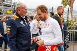 F1 | 「ベッテルはフェラーリを去るべき」。古巣レッドブルの首脳がアドバイス