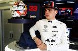F1 | 2019年F1第10戦イギリスGP マックス・フェルスタッペン(レッドブル・ホンダ)