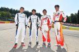 ル・マン/WEC | スパ24時間:GT3最高峰の戦いに挑む4人の日本人ドライバーに意気込みを聞く