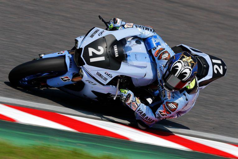 MotoGP | テック21復刻カラーのヤマハが2日目トップ/鈴鹿8耐第2回公式合同テスト