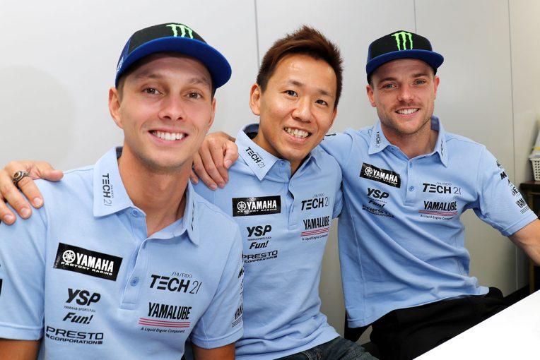 MotoGP   鈴鹿8耐ウイークでようやくそろったヤマハワークスライダー。3人が語るチームの状況