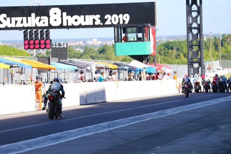 MotoGP | 【順位結果】2019鈴鹿8時間耐久ロードレース 公式予選2回目