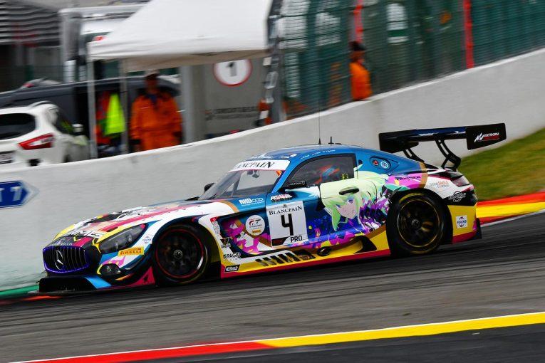 ル・マン/WEC | スパ24時間:『プロメア』カラーのメルセデスAMG駆るエンゲルが会心のアタックでポールポジションを獲得