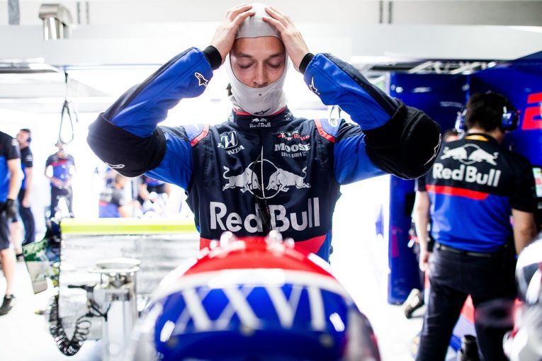 F1 | クビアト12番手「改善の余地があるのは間違いない。天候の変化を考慮しトップ10争いに備える」:トロロッソ・ホンダF1
