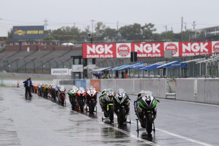 MotoGP | 鈴鹿8耐:悪天候によりフリー走行は中止に。トップ10による計時予選はディレイ