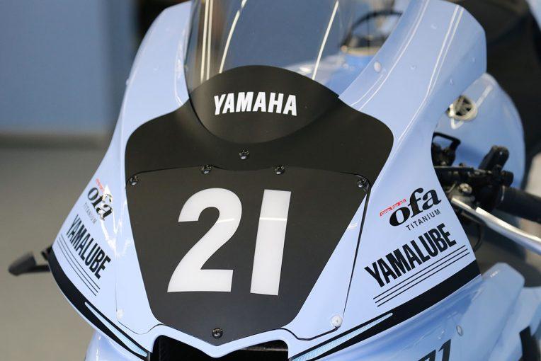 MotoGP | 鈴鹿8耐:トップ10による計時予選は中止。ヤマハワークスがポールポジション