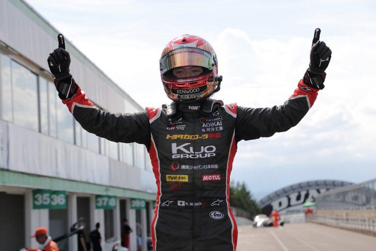 国内レース他 | 全日本F3選手権第13戦SUGO:宮田がポール・トゥ・ウインで今季4勝目、ファステストラップも奪いフルマーク達成