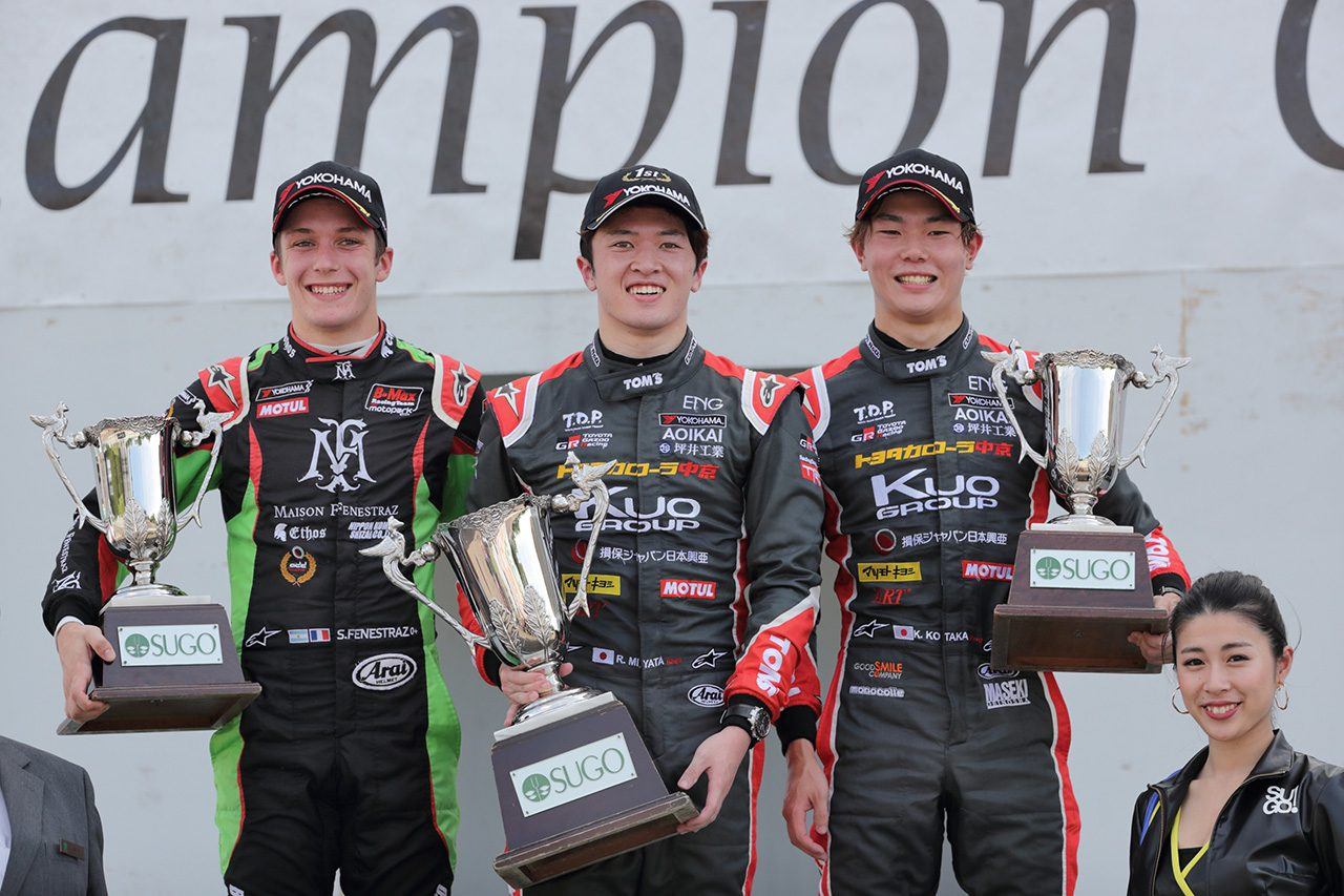 全日本F3選手権第13戦SUGO 表彰台