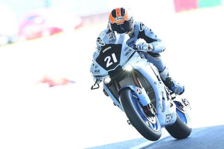 MotoGP | 【タイム結果】2019鈴鹿8時間耐久ロードレース ウォームアップ走行