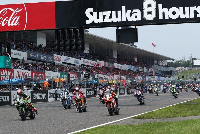 MotoGP | 2019年の鈴鹿8耐決勝スタート。ヨシムラがレースを引っ張り、1時間経過直前にヤマハワークスがトップを奪う