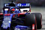 F1   ホンダF1本橋CE予選後インタビュー:トロロッソ側でアップデート投入も熾烈な中団争いに苦戦。「路面変化に合わせきれなかった」