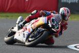 MotoGP | 鈴鹿8耐:レッドブル・ホンダがトップ奪取。残り1時間でもレースは3つ巴の争い