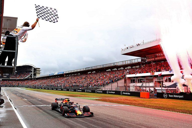 F1 | 【動画】レッドブル・ホンダのフェルスタッペンが今季2勝目/F1第11戦ドイツGP決勝ハイライト
