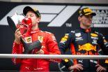 F1 | マックス・フェルスタッペン、セバスチャン・ベッテル