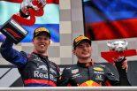 F1 | ホンダF1が日本GP直前にファンミーティングを開催へ。レッドブル&トロロッソの4人のドライバーが登場