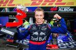 F1 | 2019年F1第11戦ドイツGP ダニール・クビアト(トロロッソ・ホンダ)