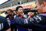 F1 | ホンダ本橋正充チーフエンジニア
