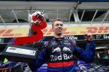 2019年F1第11戦ドイツGP 3位表彰台を獲得したダニール・クビアト(トロロッソ・ホンダ)