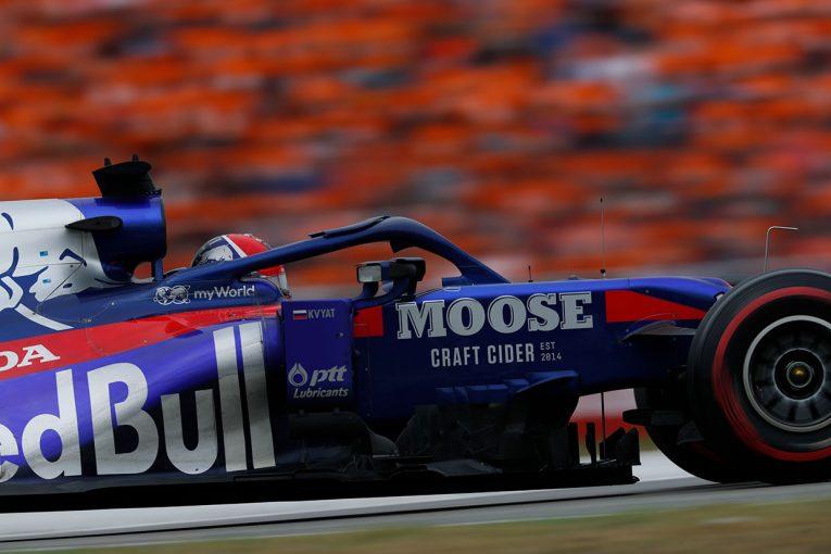 F1 | 【F1技術解説】11年ぶりの表彰台に貢献した、トロロッソ・ホンダSTR14の空力アップデート