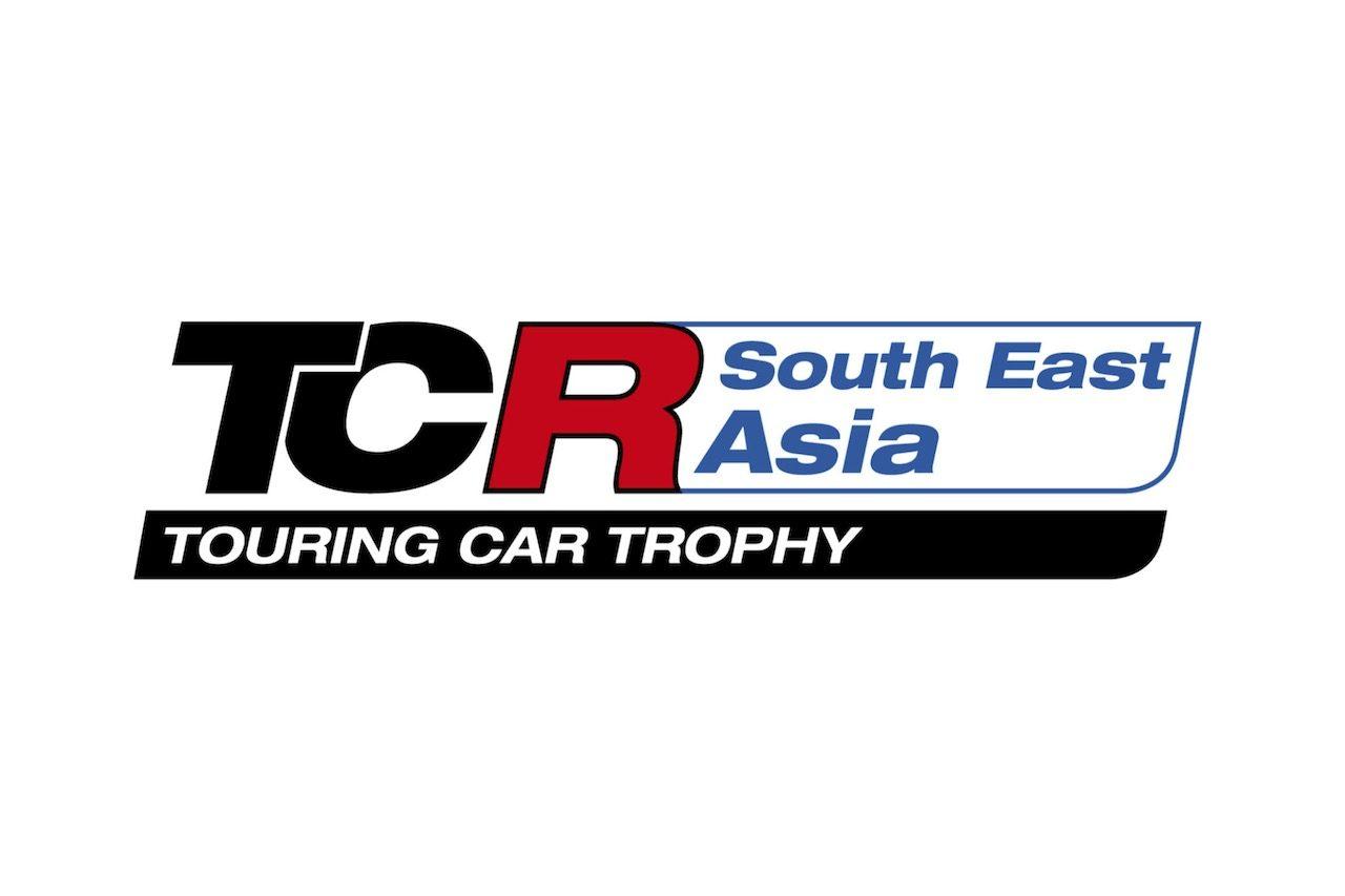 タイ&マレーシア共同開催、『TCRサウスイースト・アジア・ツーリングカー・トロフィー』創設