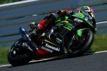 MotoGP | T2_0650