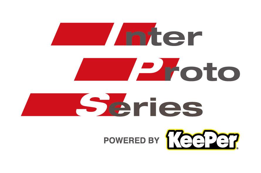 インタープロトシリーズの冠スポンサーにKeePer技研が就任