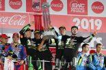 MotoGP | 鈴鹿8耐:EWCで初王者に輝いたSRCカワサキ。「振り返ればパーフェクトなレースだった」