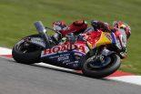 MotoGP | ホンダ 鈴鹿8時間耐久ロードレース 決勝レポート