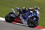 MotoGP | TSR Honda France鈴鹿8時間耐久ロードレース 決勝レポート