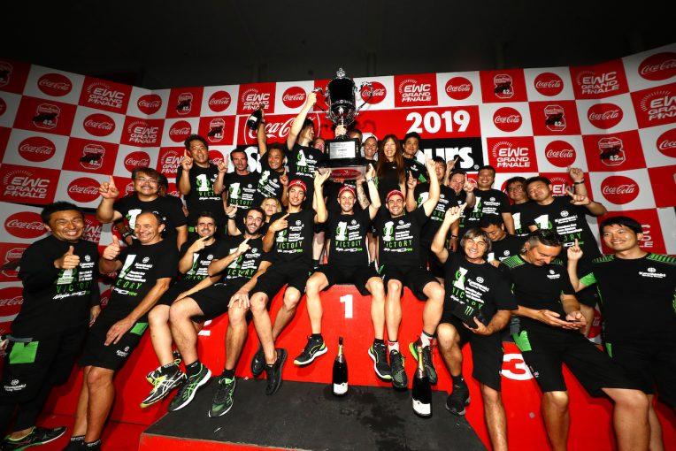 MotoGP   カワサキ 鈴鹿8時間耐久ロードレース 決勝レポート