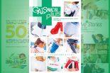 レースクイーン | SGT富士で限定発売! RQの新たな魅力を伝える限定写真集「ギャルパラ+フォトブックVol.4」