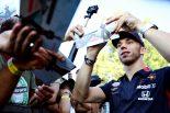 F1 | レッドブル・ホンダF1のガスリー、得意のハンガロリンクで挽回なるか「努力が実を結び、いずれ結果につながると信じている」