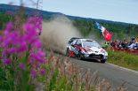 ラリー/WRC | 【順位結果】2019年WRC第9戦フィンランド SS1後