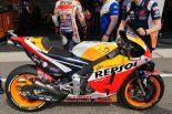 MotoGP | MotoGP:ホンダ新型カーボンフレームの目的。「このフレームがあると速く走れるのは本当だ」とマルケス