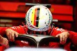 F1 | セバスチャン・ベッテル(フェラーリ)