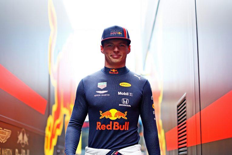 F1 | スピン喫したフェルスタッペン、最終的にバランス改善に成功「メルセデスとは僅差。面白い予選になる」レッドブル・ホンダF1