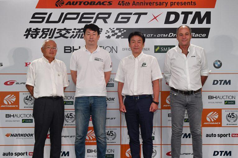 スーパーGT | 11月のGT500×DTM特別交流戦に向けDTMベルガー代表来日。スポンサーや日独の開催概要について発表
