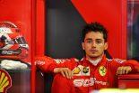 F1 | ルクレール「マシンバランスに苦しんでいる。雨が降れば助かるのだが…」:フェラーリ F1ハンガリーGP金曜