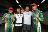 スーパーGT | スーパーGT第5戦富士:埼玉トヨペットGB マークXの吉田広樹がGT300初ポール。HOPPY 86の連続ポールを止める
