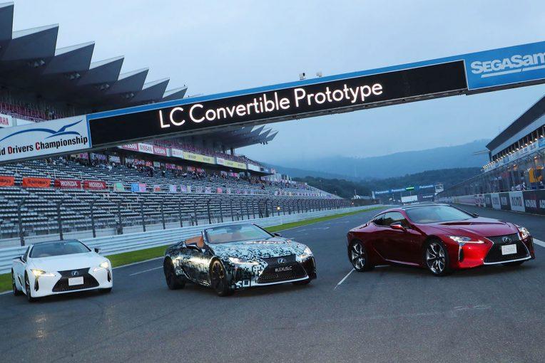 クルマ | レクサスLCのコンバーチブルモデルのプロト車が日本凱旋。スーパーGT第5戦富士でパレードラン